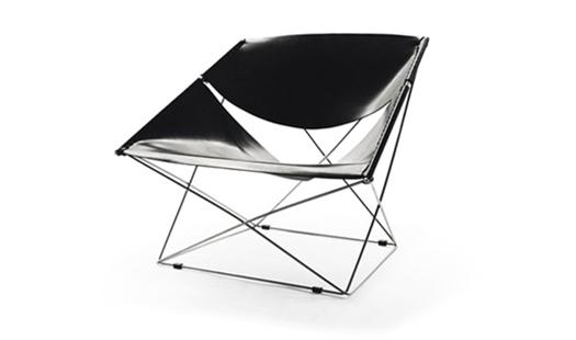 Artifort - Butterfly Lounge Chair by Pierre Paulin