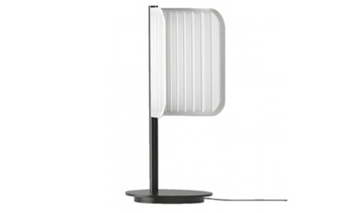Alisei Table Lamp